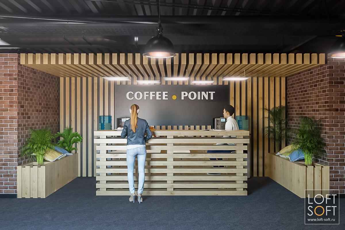 Место для кофе. Дизайн офиса встиле лофт