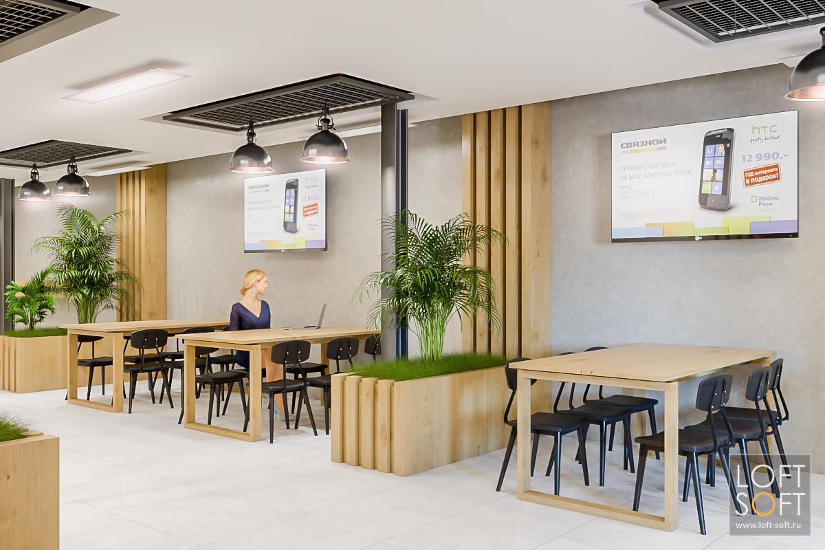 Дизайн офиса встиле лофт. Столовая для сотрудников.