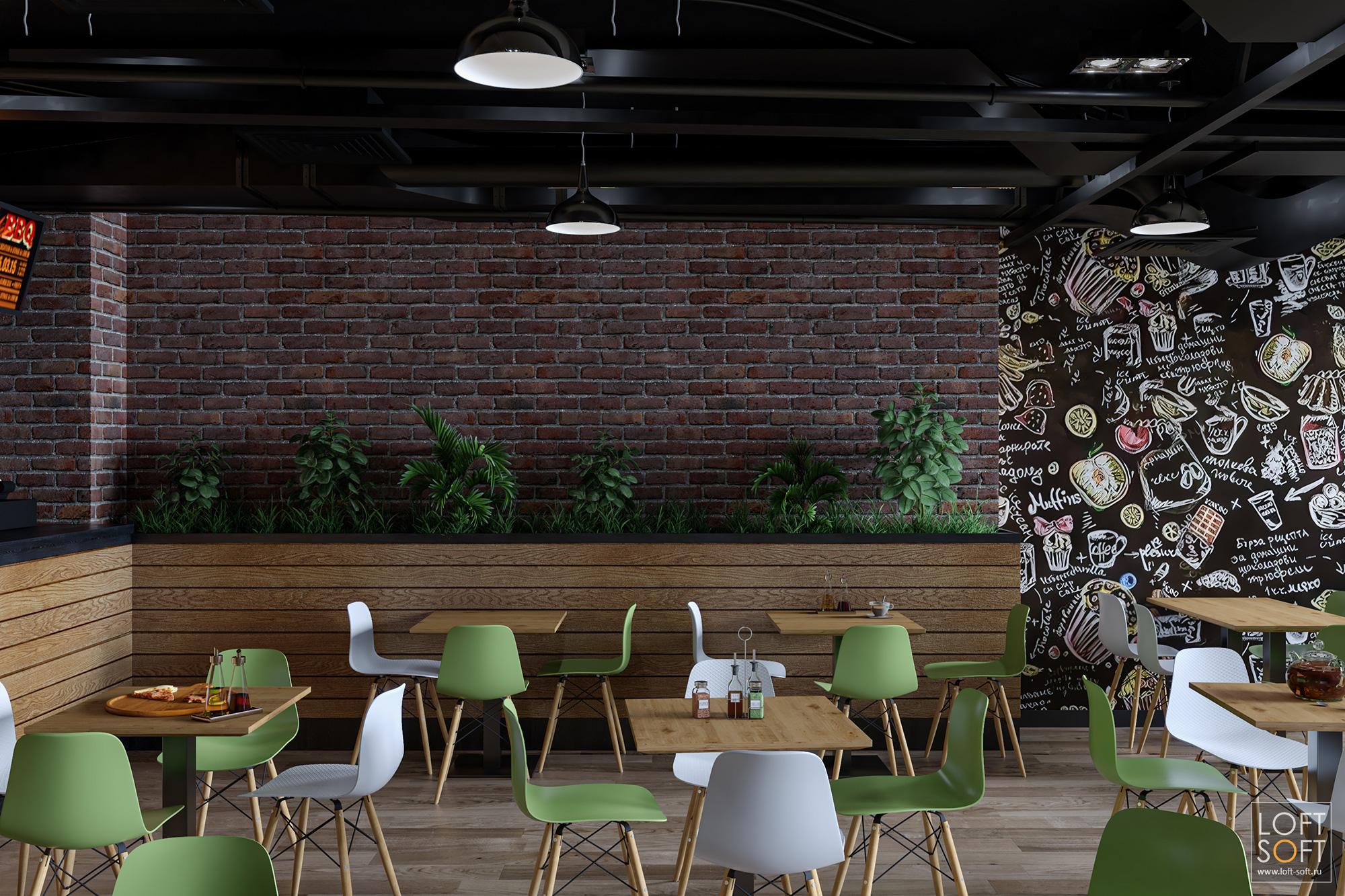 Дизайн-проект кафе или ресторана.