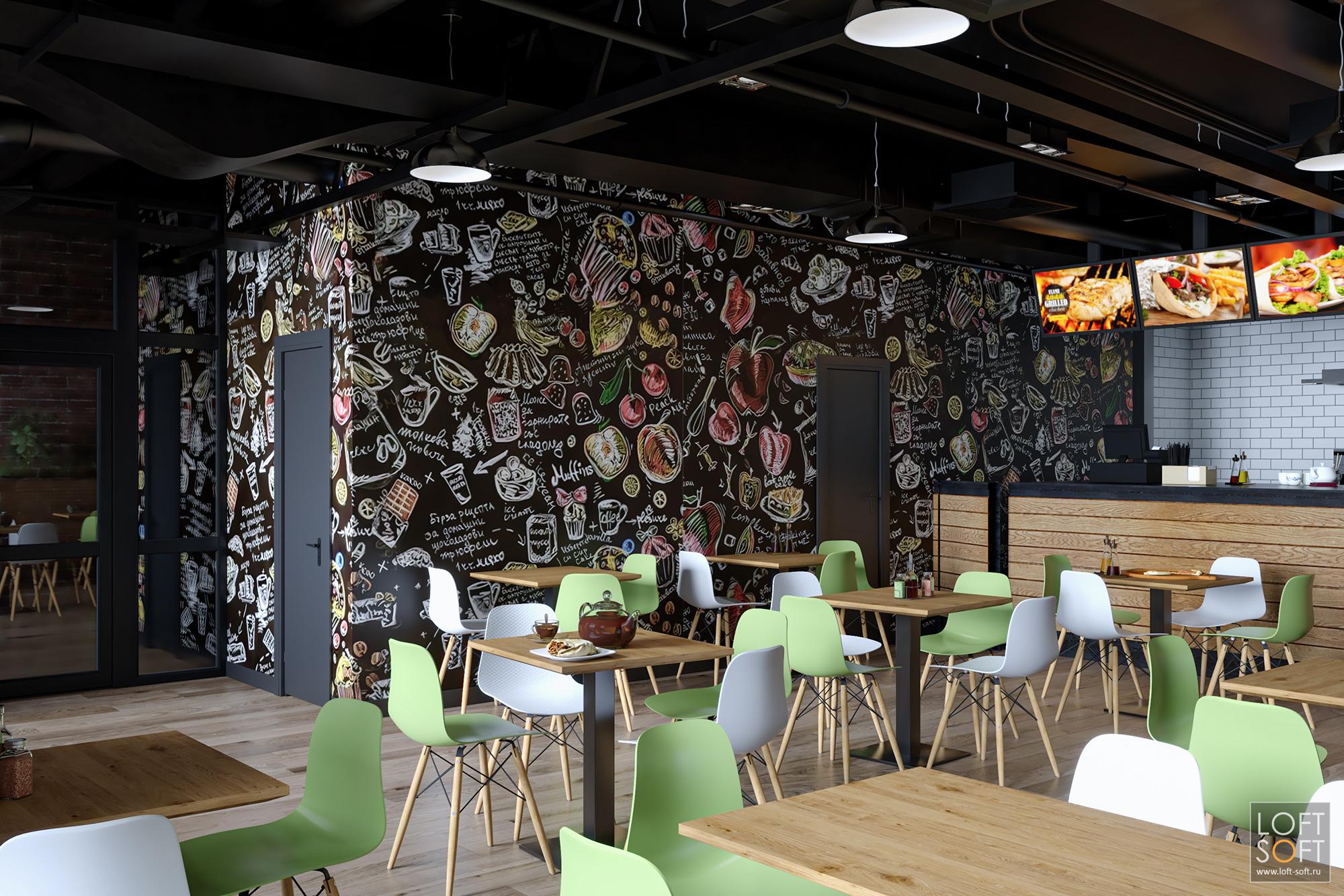 Граффити настене вресторане. Дизайн кафе встиле лофт.