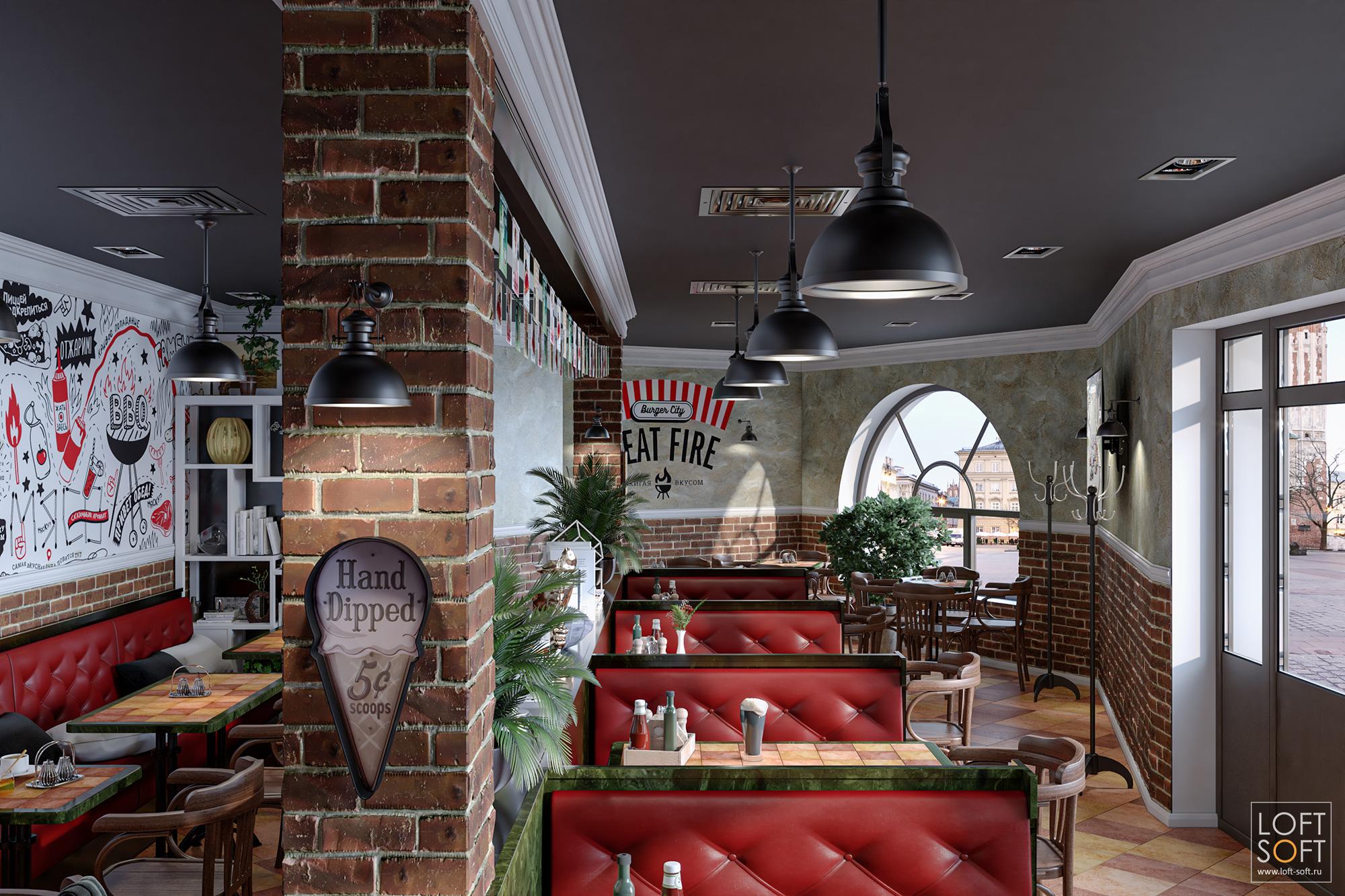 Дизайн интерьера кафе. Ресторан встиле лофт.