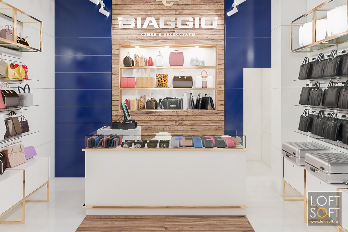 дизайн магазина сумок Biaggio