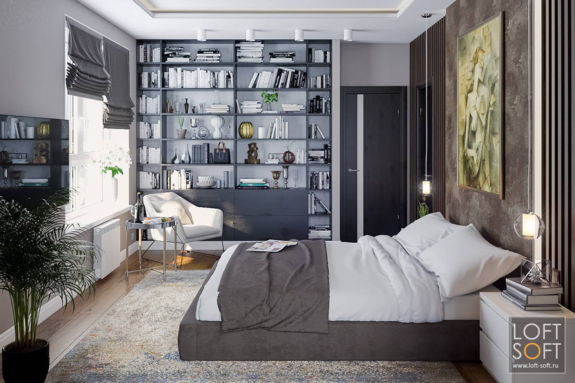 Стеллаж вспальне, современный интерьер