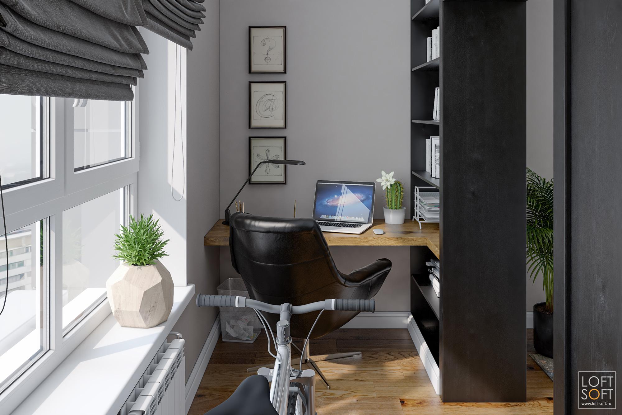 Небольшой кабинет вквартире, удобное рабочее место