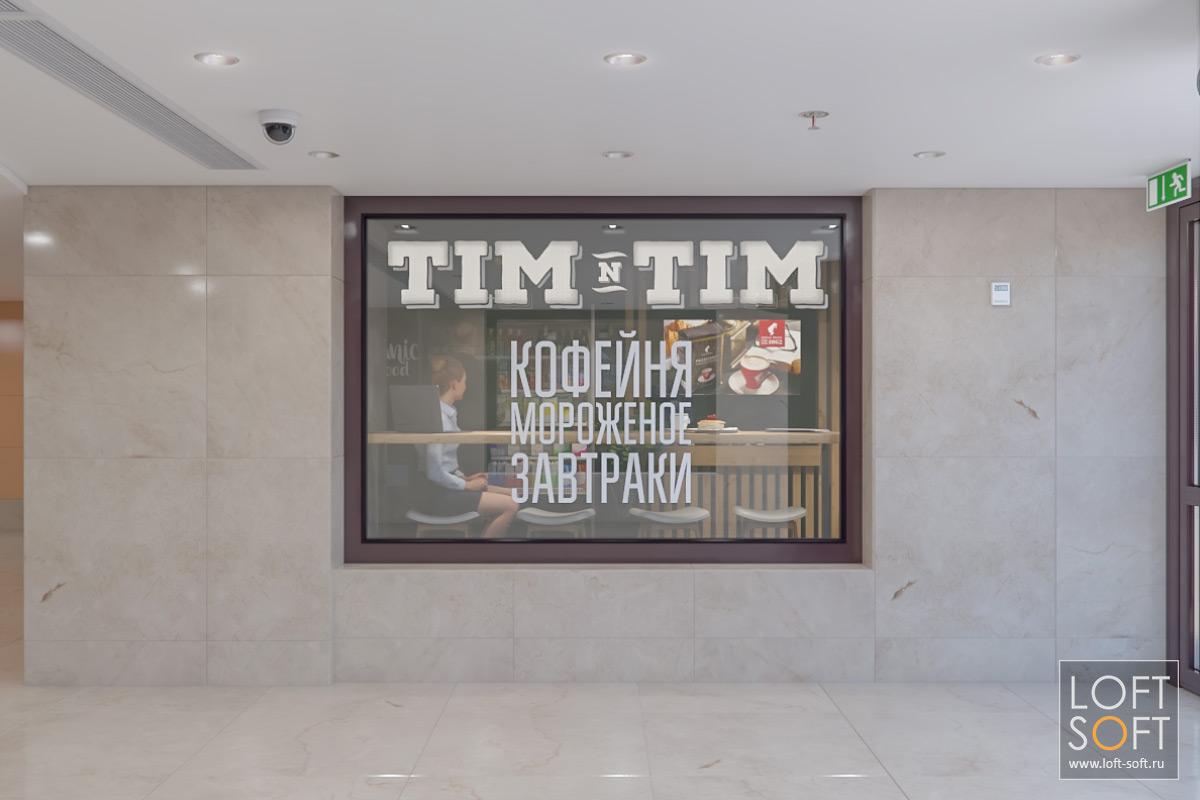 Фасад кофейни Tim-n-Tim