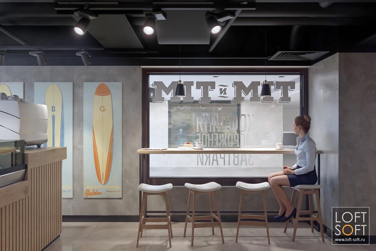 Дизайн ресторана. Барная стойка у остекления.
