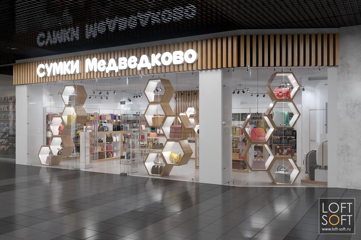 Дизайн фасада магазина сумок иаксессуаров