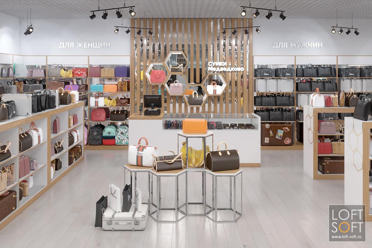 Дизайн магазина сумок иаксессуаров