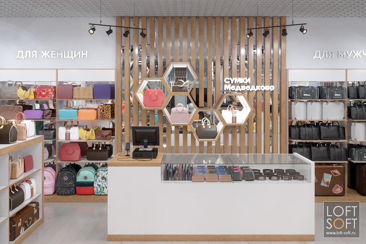 Дизайн кассовой зоны, рейки изеркала
