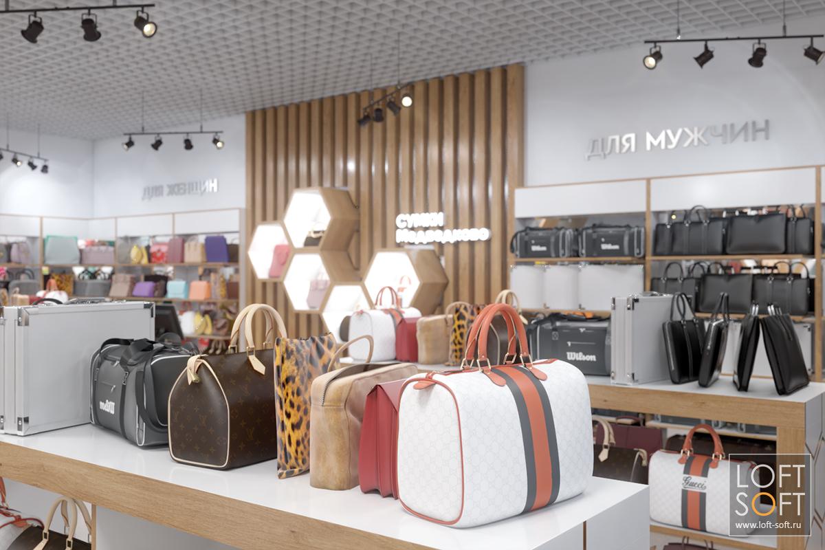Дизайн магазина сумок иаксессуаров, разработка мебели