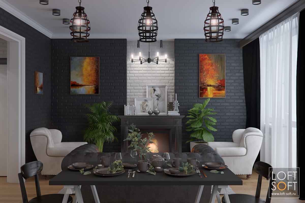 Черно-белый лофт. Черная стена всочетании сярким декором.