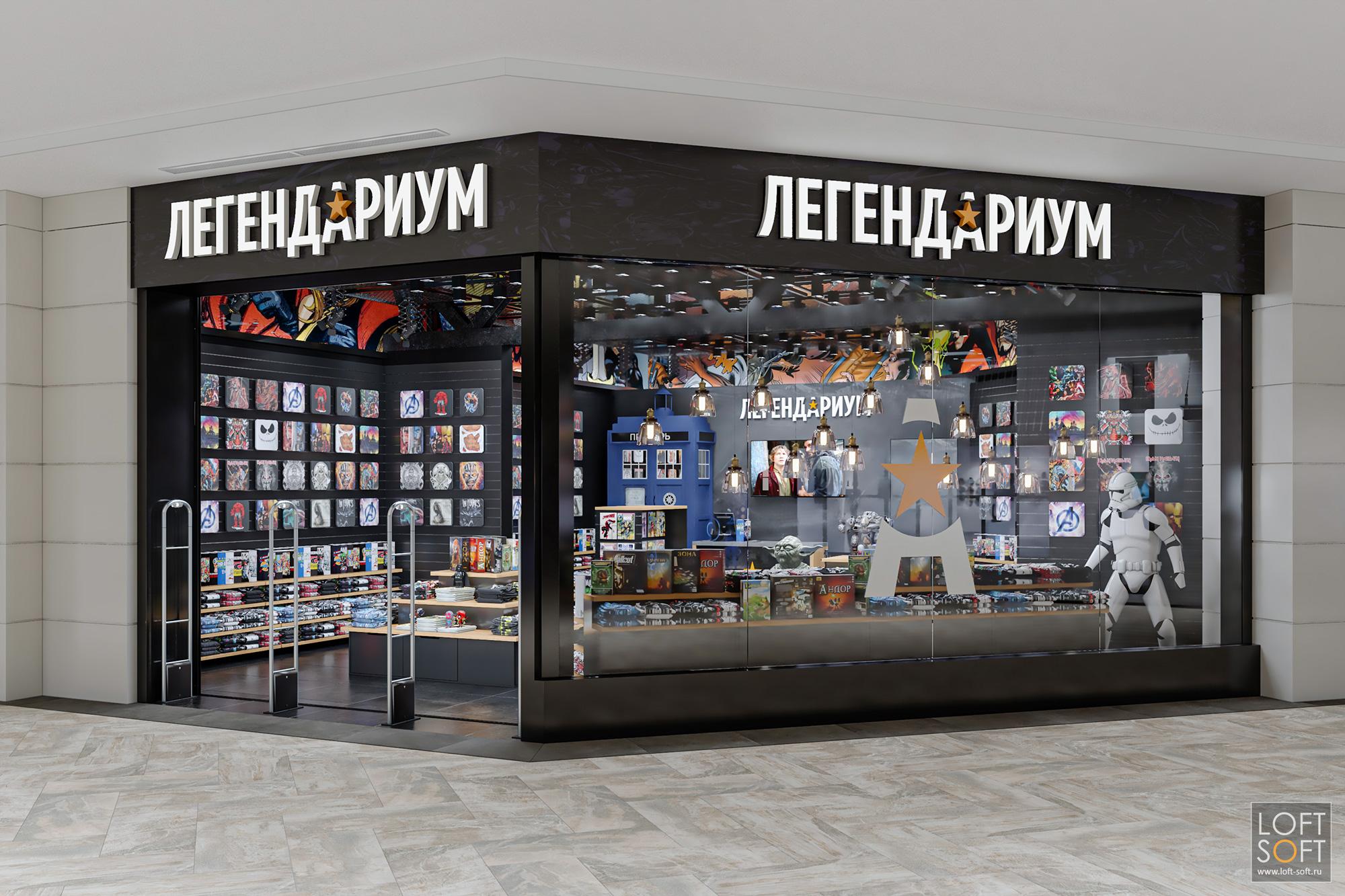 Современный магазин одежды Легендариум вторговом центре