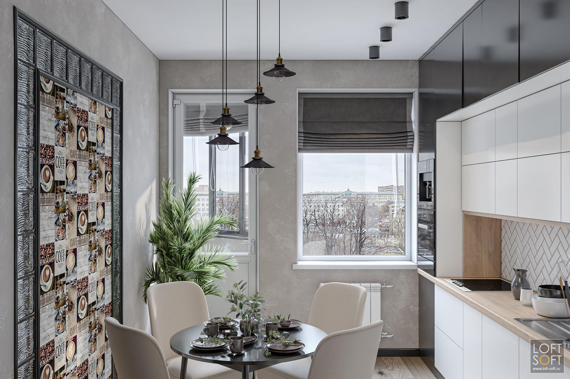 уютная кухня, современный дизайн кухни, заказать проект