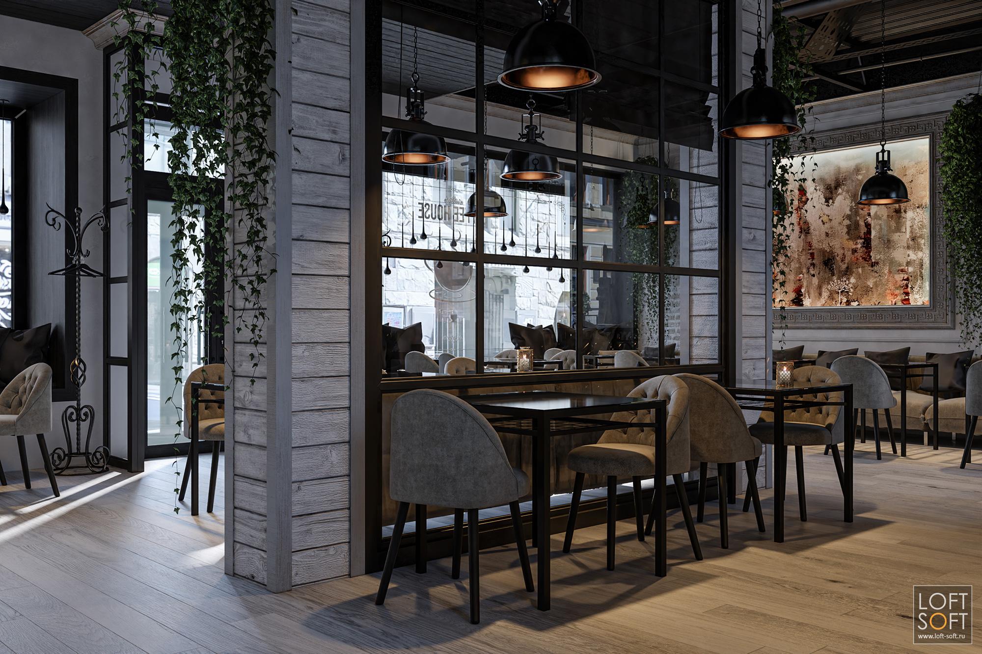 Разделение зон вкафе. Уютный дизайн кафе.