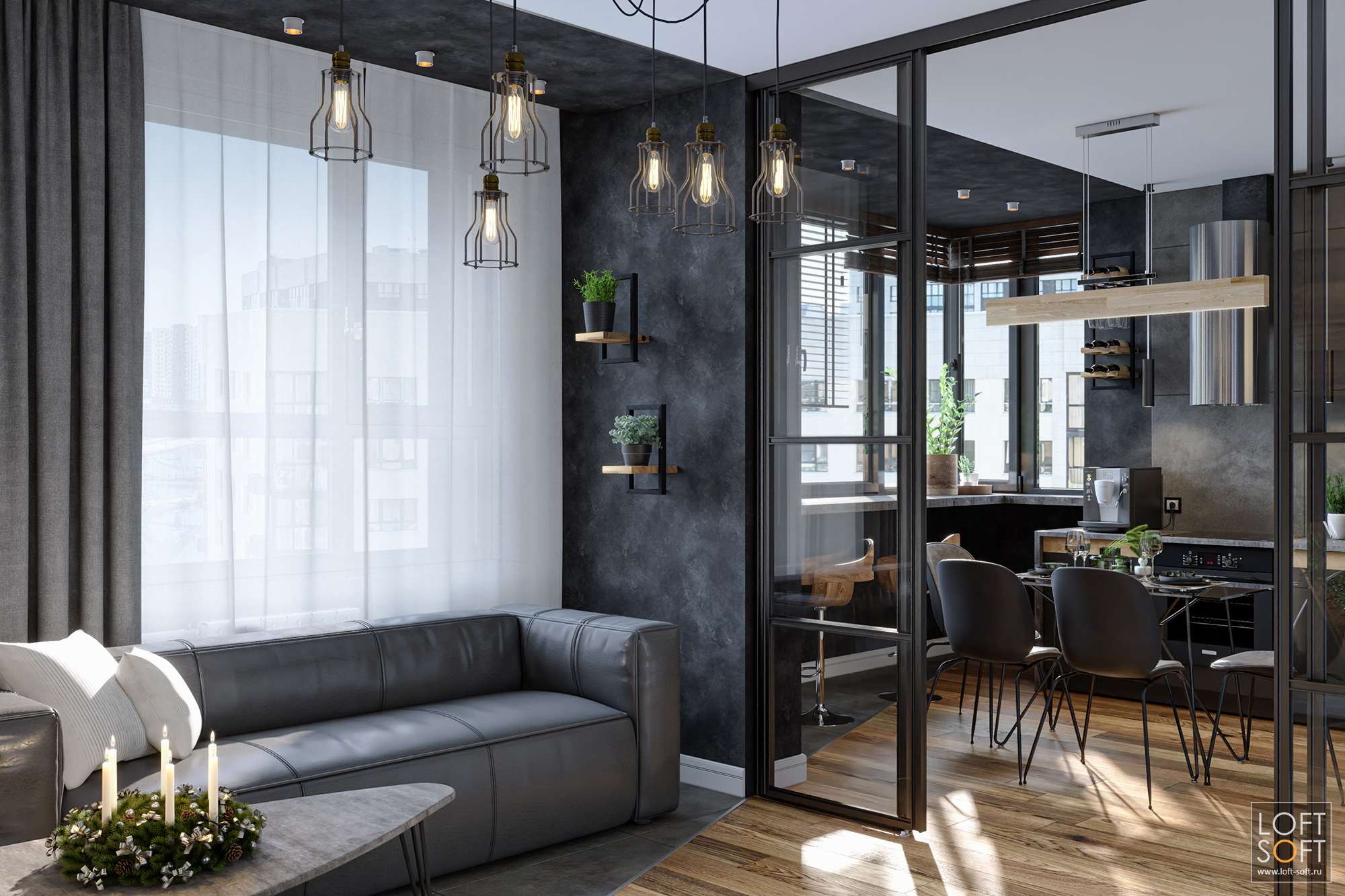 Тёмно-серый интерьер современного лофта